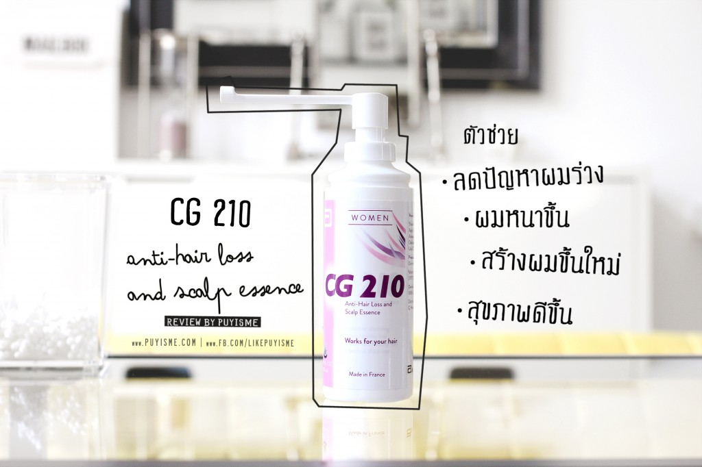 CG210 Review byPuyisme 02-Edit