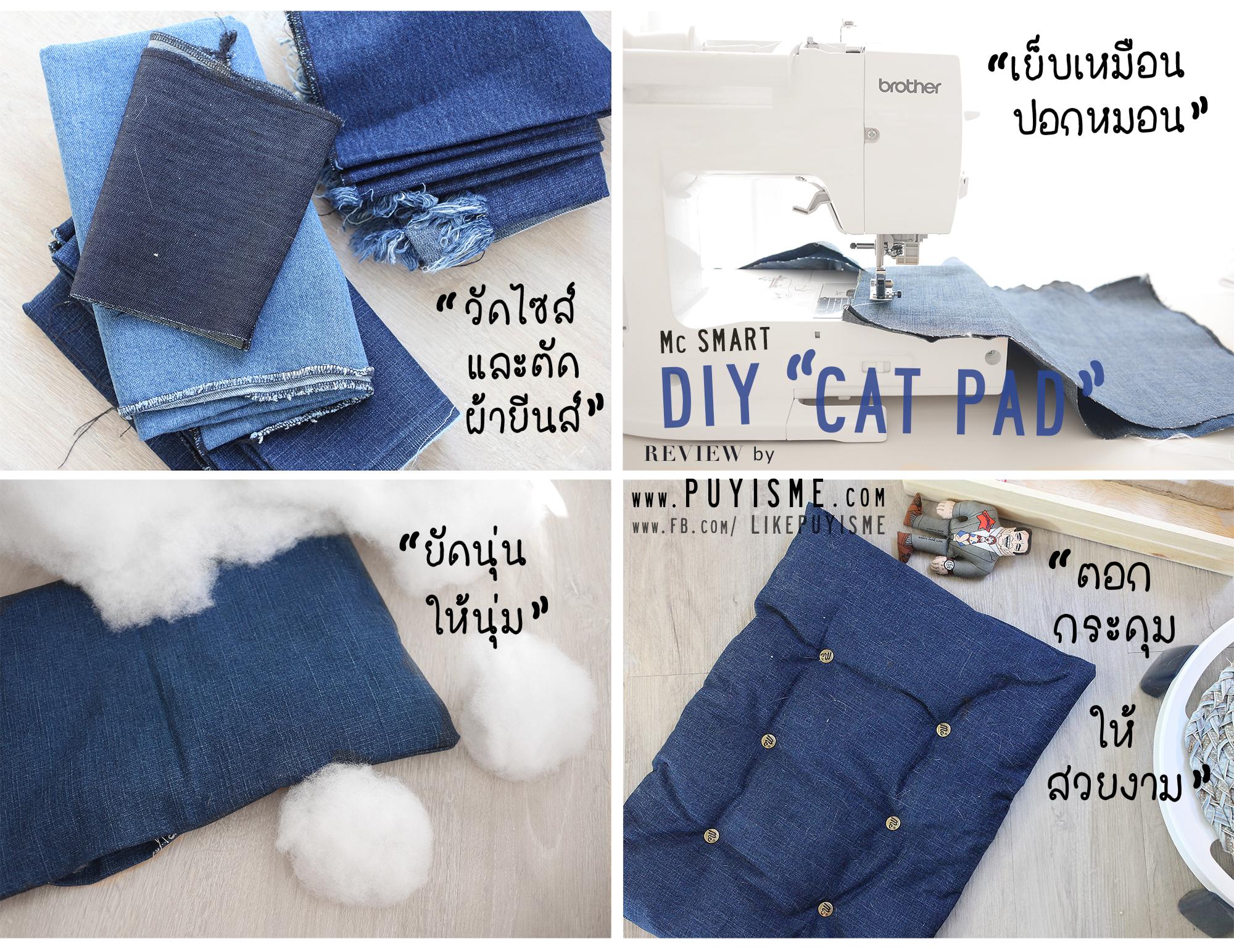 DIY Cat Pad Howto 01