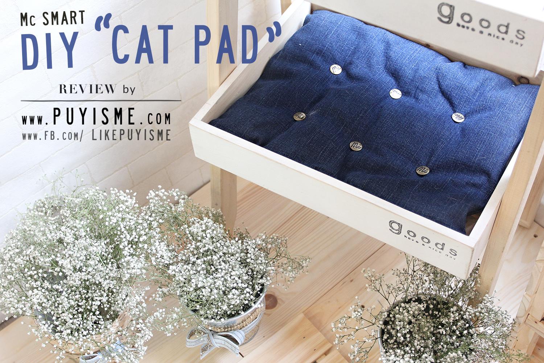 DIY Cat Pad Howto 03