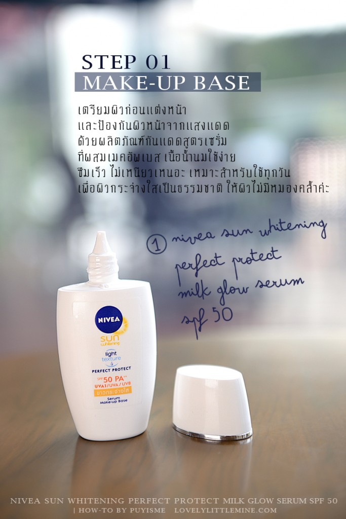Step01-MakeupBASE_Nivea-Item