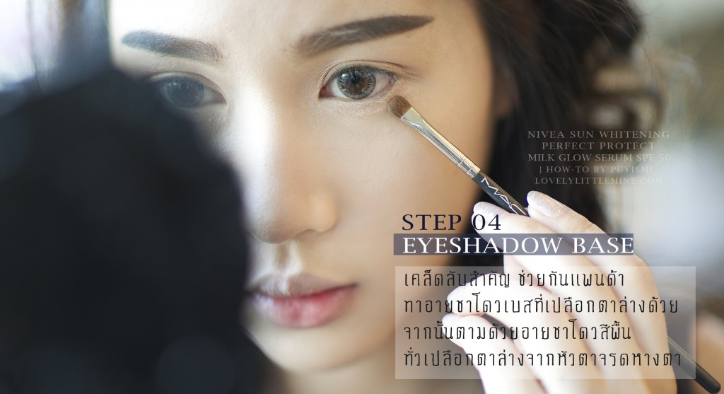 Step04-EYEShadowBase-02_Nivea