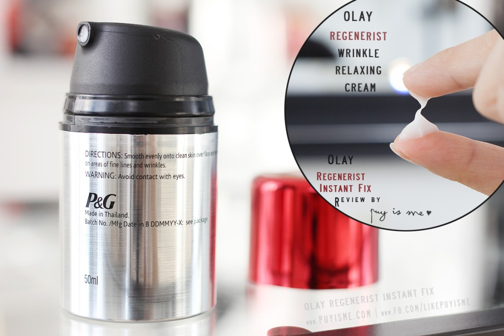 RG Wrinkle Relaxing PRODUCT-02